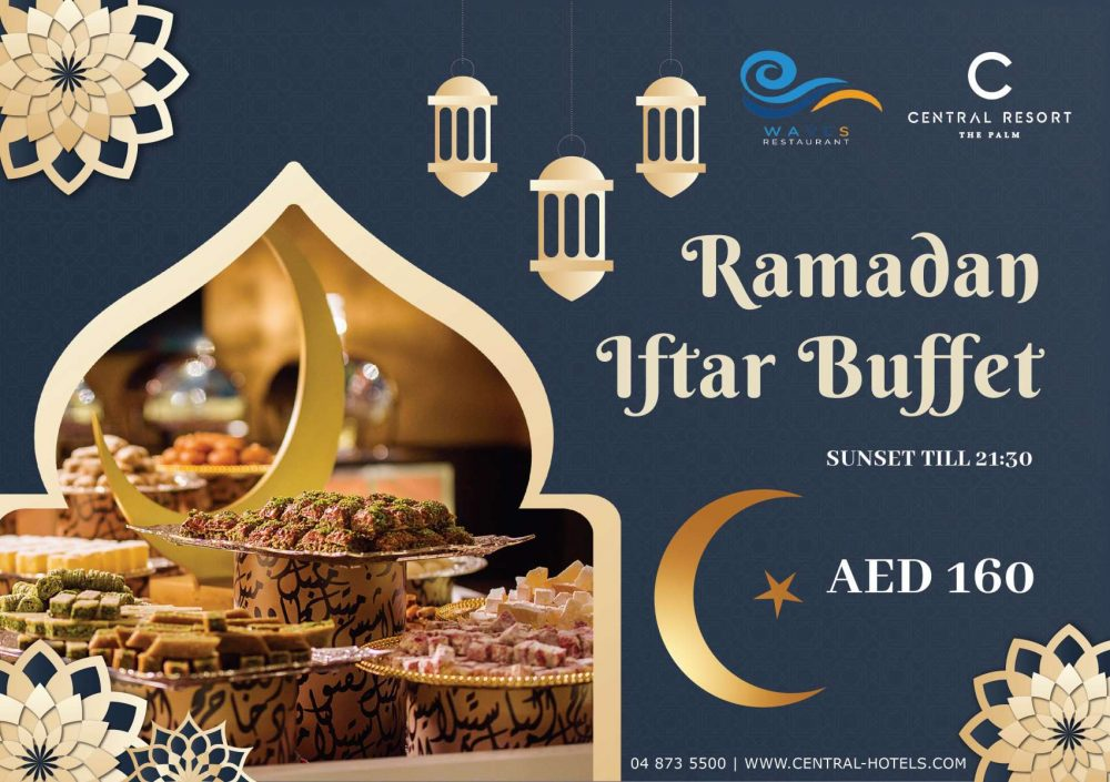 Ramadan Iftar C Central Resort The Palm