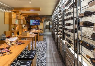 Boutique Hotel Portugal Premium Wine House