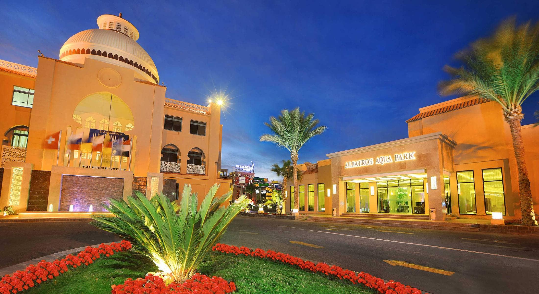Hotels In Hurghada With Aqua Park