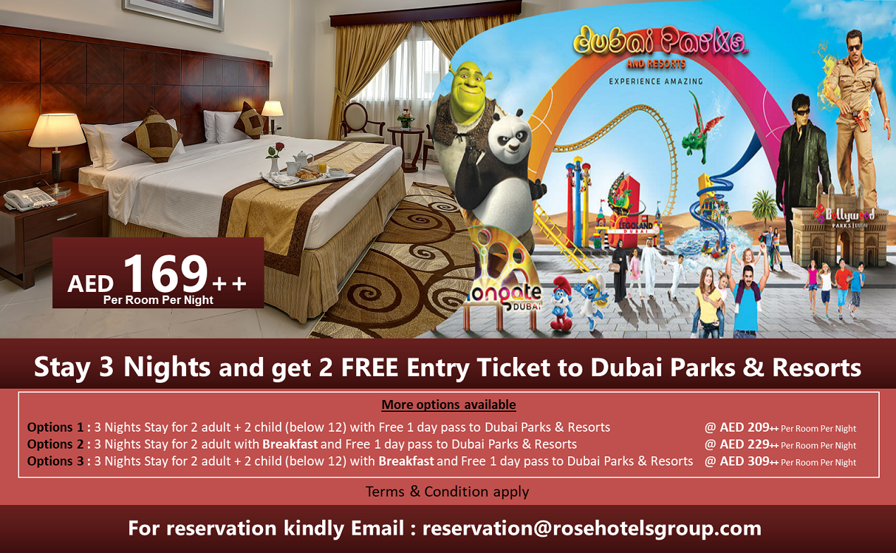 Rose Garden Hotel Apartment in Al Barsha, Dubai - Book a